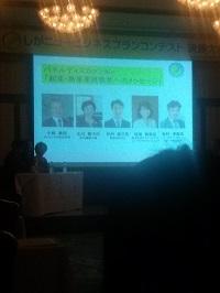 IMG02595審査委員